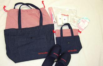 入院の時に最低限必要なものを用意しております。スリッパと洗面道具および収納の可愛い袋です。